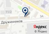 «Сварог, частная охранная организация» на Яндекс карте