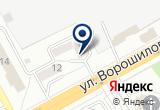 «Легион-Центр, частное охранное предприятие» на Яндекс карте
