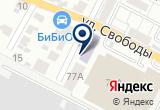 «ФЛАЙН, ООО» на Яндекс карте