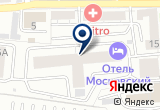 «Феликс, частное охранное предприятие» на Яндекс карте
