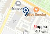«ГРАНТ-Вымпел, Воронежская ассоциация охранных предприятий» на Яндекс карте