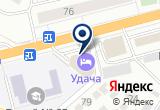 «Удача, гостиница» на Яндекс карте