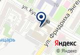 «Аудит пожарной безопасности, ООО» на Яндекс карте