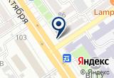 «Робин Сдобин, сеть быстрого питания» на Яндекс карте