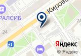 «Тур Этно, туристическая компания» на Яндекс карте