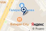 «Синема Парк, кинотеатр» на Яндекс карте