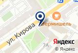 «Воронежское Кредитное Бюро, ООО» на Яндекс карте