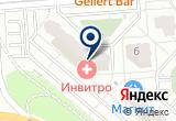 «Здоровый Город, сеть аптек» на Яндекс карте