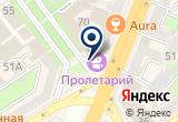 «Пролетарий, кинотеатр» на Яндекс карте