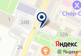 «Музенидис Трэвел-Воронеж, туроператор» на Яндекс карте