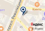 «Ростелеком, Воронеж» на Яндекс карте