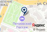 «Особый случай, детективное агентство» на Яндекс карте