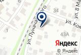 «ГЕОЛОГ» на Яндекс карте
