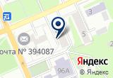 «Университетская, гостиница» на Яндекс карте