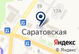 «Авро» на Яндекс карте