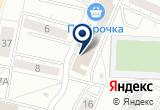 «Волгодонской, торговый дом» на Яндекс карте