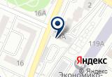 «Вепрь, частное охранное предприятие» на Яндекс карте