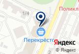 «Академия уюта, апарт-отель» на Яндекс карте
