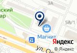 «Калита, торговый центр» на Яндекс карте