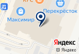 «Максимир, развлекательный комплекс» на Яндекс карте