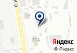 «Двери Металл-М, ООО, компания по производству противопожарных дверей» на Яндекс карте
