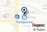 «Ромашка, торговый центр» на Яндекс карте