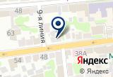 «Дапко-Ритуал» на Yandex карте