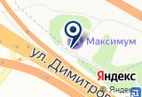«Максимум, мотель» на Яндекс карте