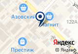 «Азовская городская ветлечебница» на Яндекс карте