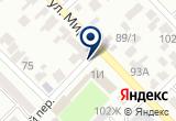 «Доктор» на Яндекс карте