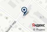 «РЫБНОЕХЛЕБОПРОДУКТ, ОАО» на Яндекс карте