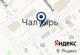 «Алые Паруса, ООО» на Яндекс карте