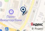 «Садовод» на Яндекс карте
