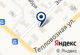 «РЫБНОВСКОЕ ПРЕДПРИЯТИЕ ЭЛЕКТРОТЕПЛОСЕТЕЙ» на Яндекс карте