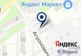 «Газпром Газораспределение Липецк в городе Липецке, АО, оценочно-ремонтная компания» на Яндекс карте