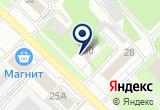 «Единая дежурная диспетчерская служба Липецкого муниципального района, МКУ» на Яндекс карте