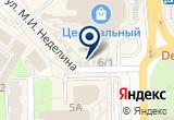 «Дагестанский лаваш» на Яндекс карте