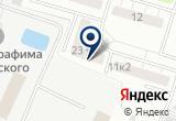«Грузоперевозки 62, транспортная компания» на Яндекс карте