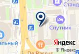 «АВАЛОН ООО» на Яндекс карте