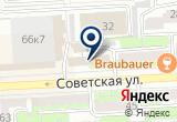 «АТЛАНТ-Л» на Яндекс карте