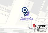 «Дружба, гостиница» на Яндекс карте