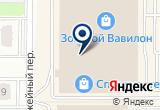 «Магазин бижутерии, ИП Фельдман Е.В.» на Яндекс карте