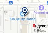 «Fresh Auto, автосалон» на карте