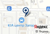 «Артекс, автоцентр» на Яндекс карте