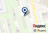 «Аварийно-диспетчерская служба городского хозяйства г. Липецка, МУП» на Яндекс карте