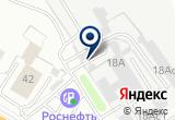 «Аркон, ООО, компания по продаже запчастей к тракторам и спецтехники» на Яндекс карте
