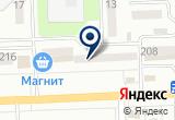 «Люмина, ООО, бюро переводов» на Яндекс карте