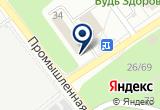 «СПРЭЙ, сеть аптек» на Яндекс карте