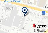 «Завод Искож, АО, компания по продаже искусственной кожи» на Яндекс карте