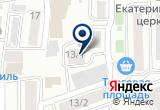 «Обувное ателье» на Яндекс карте